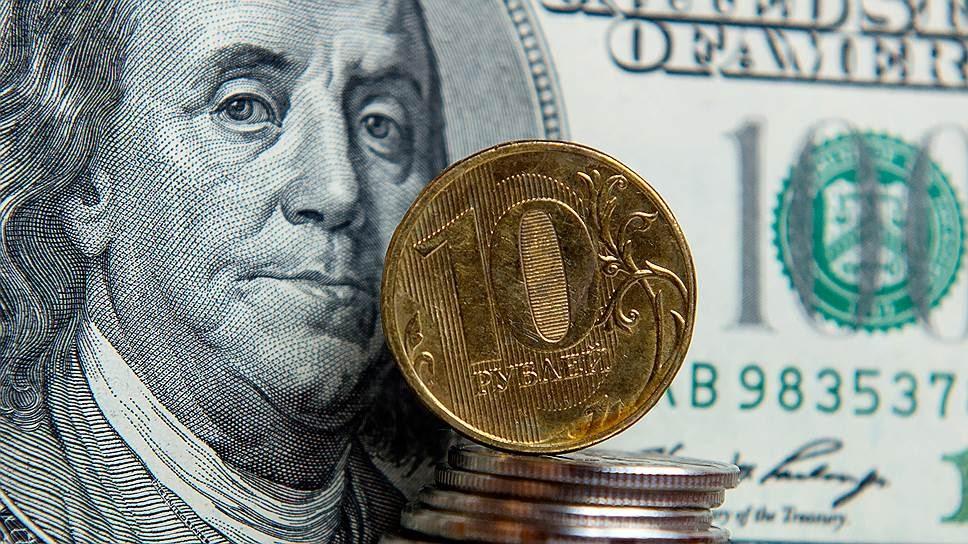 Курс доллара и евро на сегодня, 21 февраля 2020: данные ЦБ РФ, евро опять падает