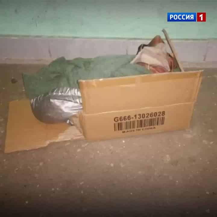 На западе Москва найден брошенный младенец