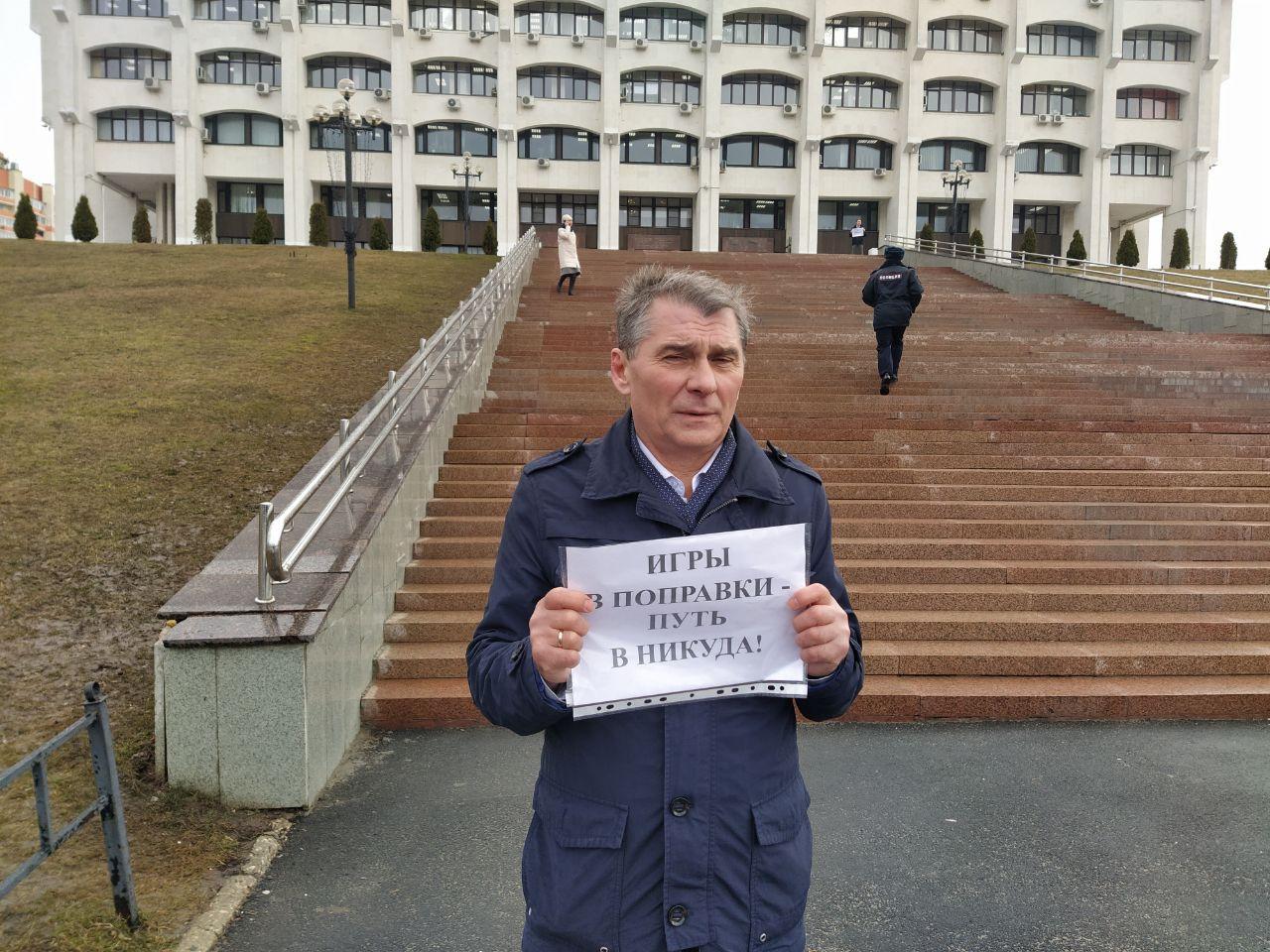 Россияне против обнуления президентских сроков Путина: одиночные пикеты в Москве и других городах