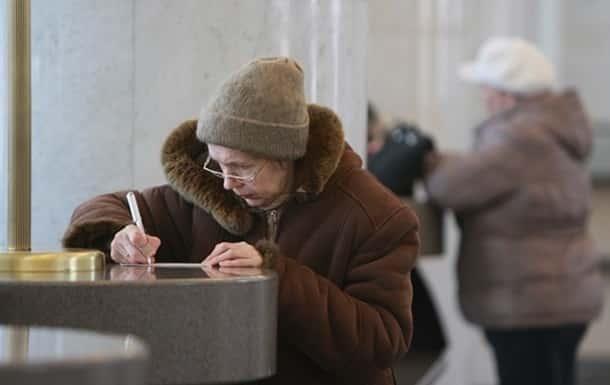 Повышение пенсии с 1 апреля 2020: кому повысят социальную пенсию