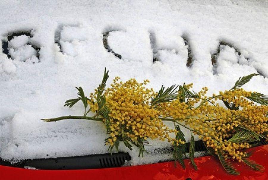 Прогноз погоды на 8 марта 2020 в Москве, Санкт-Петербурге и на Дальнем Востоке
