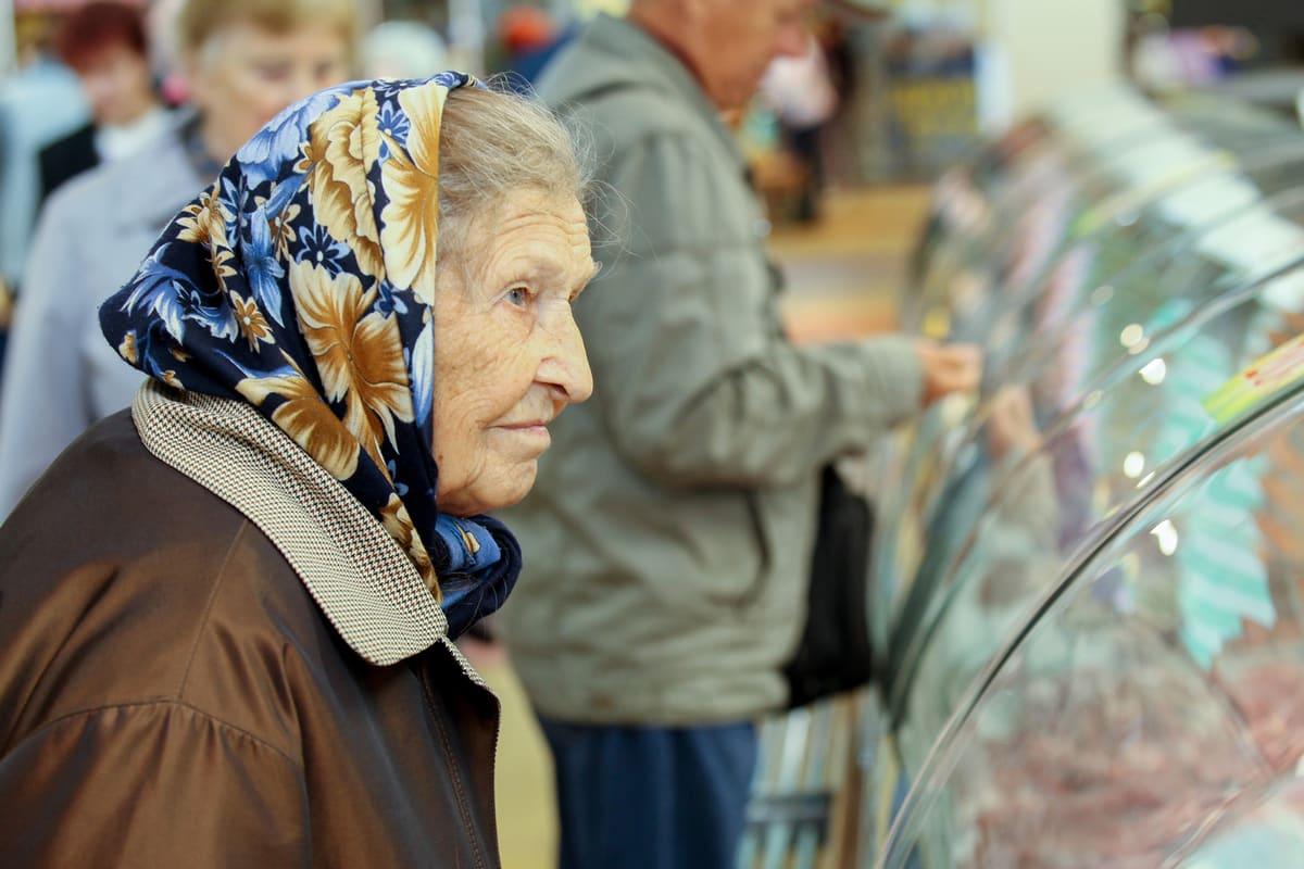 У российских пенсионеров есть право на дополнительные выплаты
