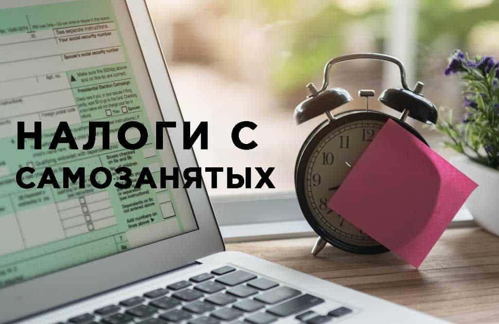 Можно ли быть самозанятым и работать одновременно: особенности работы «на себя» в России