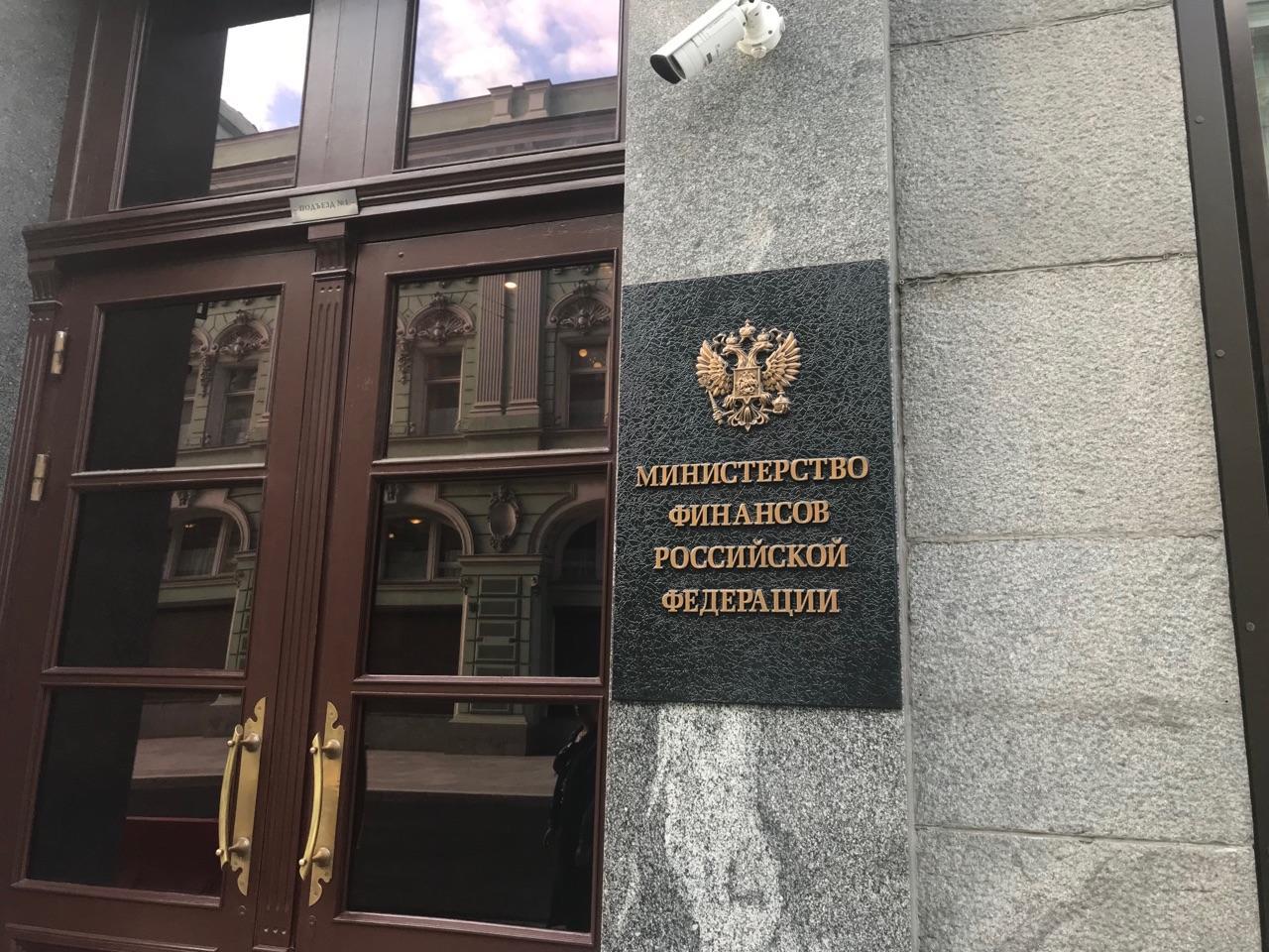 Налоговые каникулы из-за коронавируса могут ввести в России