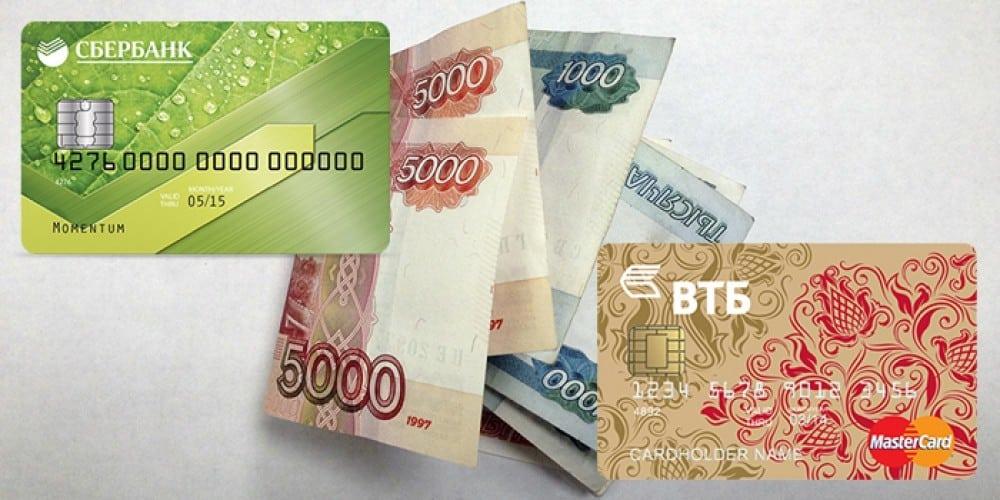 Изменения правил перевода денег с карты на карту с 1 апреля 2020