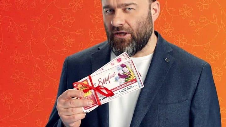 Русское лото от 3 мая 2020: тираж 1334, проверить билет, тиражная таблица от 3.05.2020
