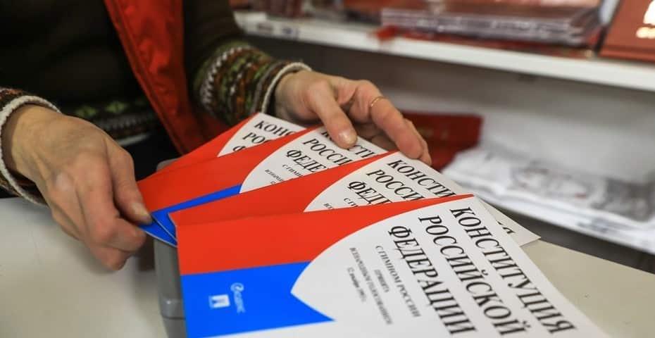 Когда будет голосование по Конституции в 2020 году: могут ли отменить или перенести
