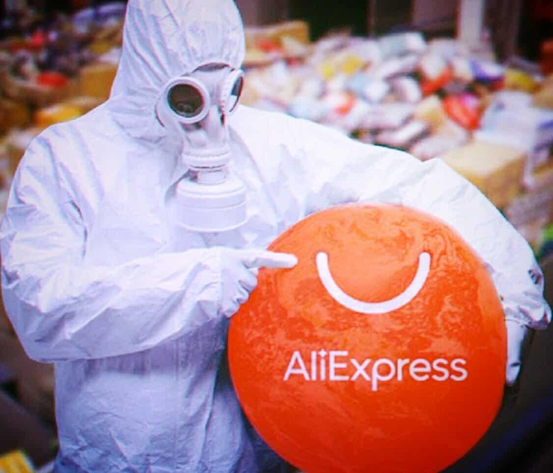 Стоит ли сейчас бояться посылок с «Алиэкспресс», рассказали эксперты