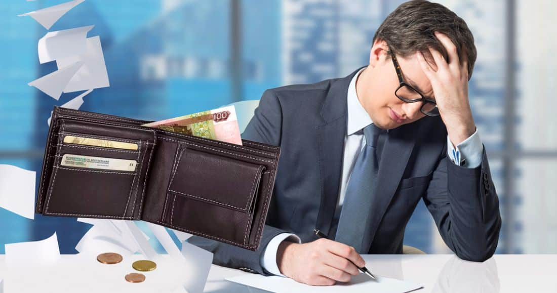 Президент подписал закон о списании долгов с людей-банкротов