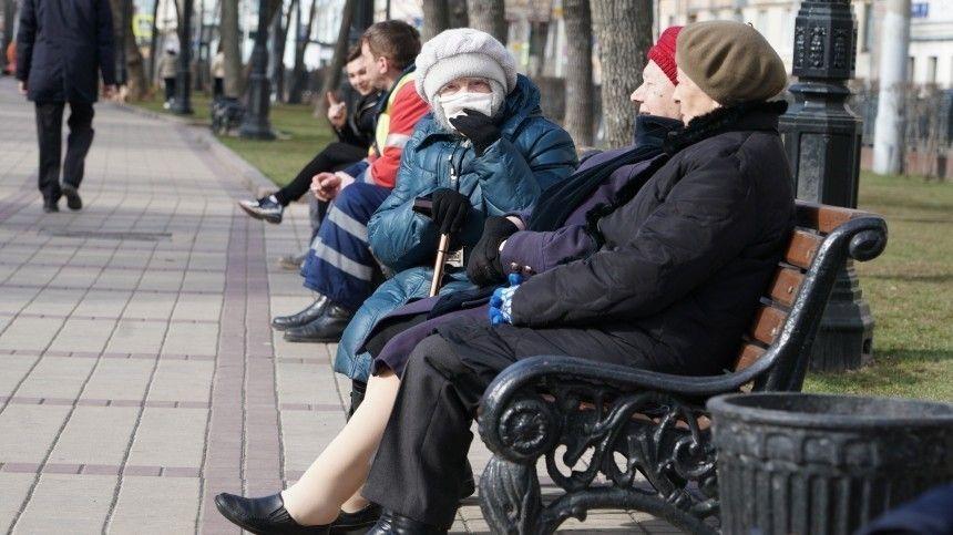 Пенсионерам Санкт-Петербурга выплатят по 800 рублей на средства защиты