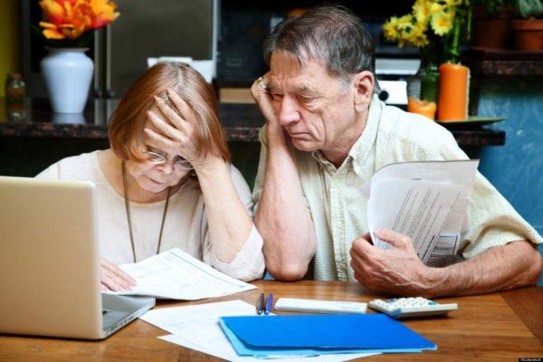 Поддержка людей предпенсионного возраста минимальное пенсия в дагестане