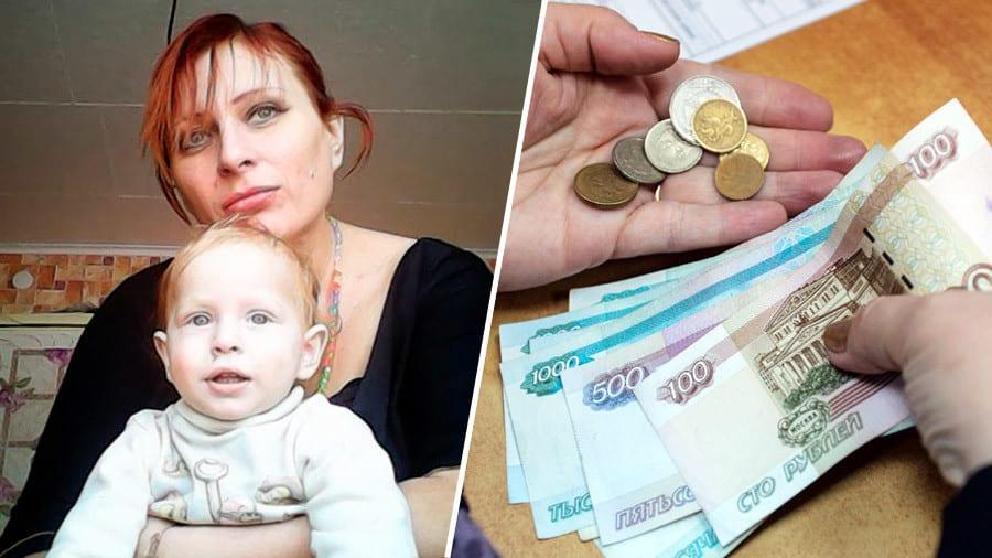 Увеличение выплат на детей до 1,5 лет в два раза: кого касаются свежие изменения