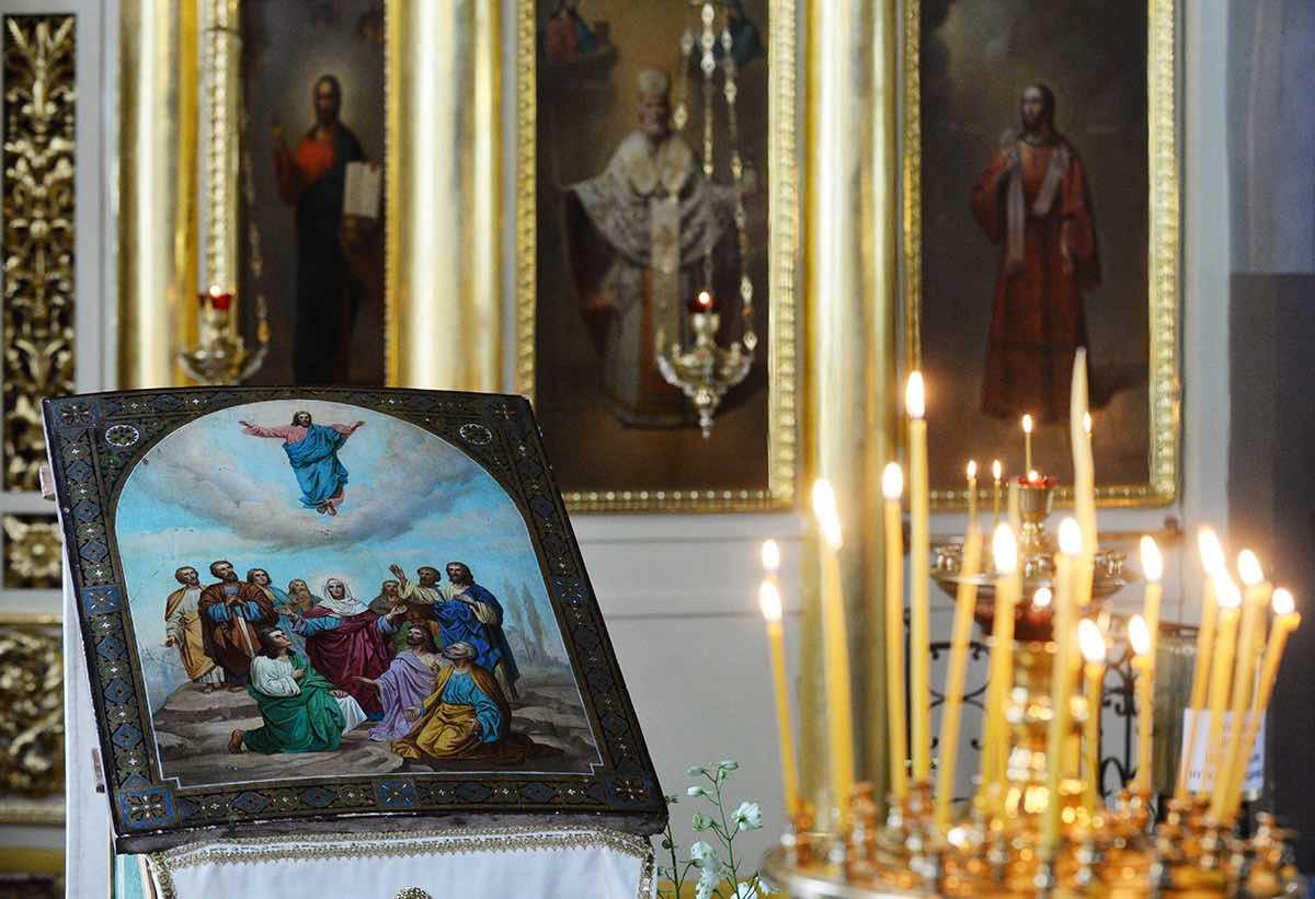 Вознесение Господне и Троица в 2020 году: даты, как празднуют
