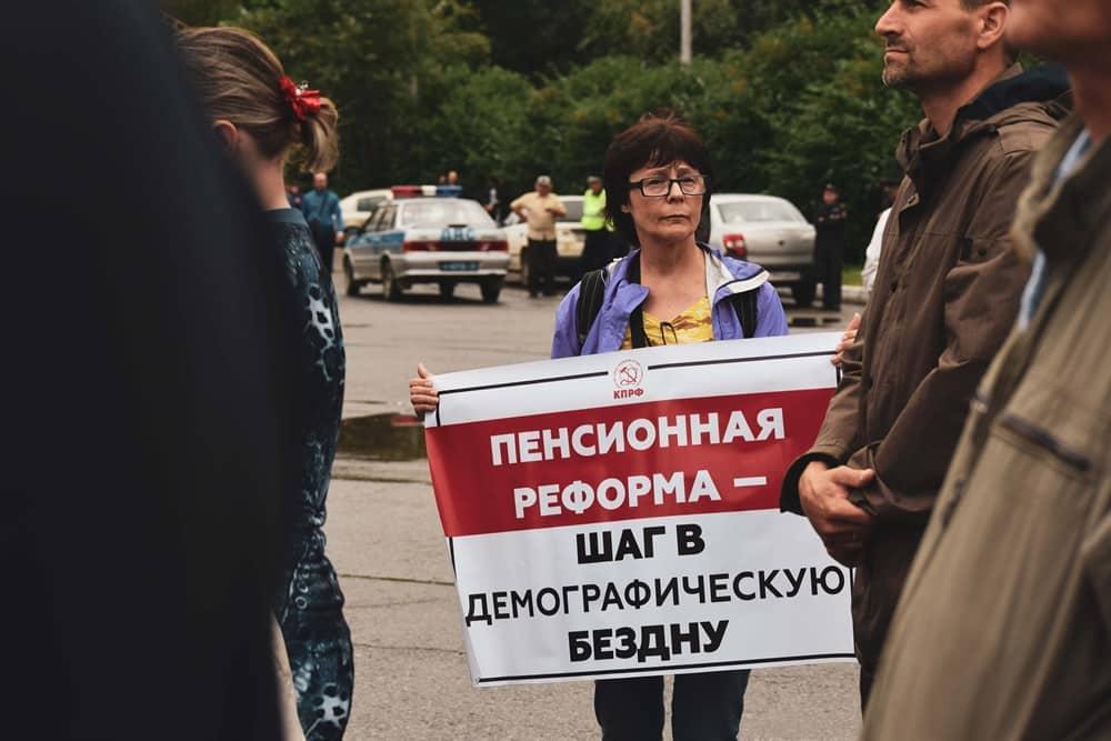 Пенсионный возраст в России: перспективы дальнейшей пенсионной реформы