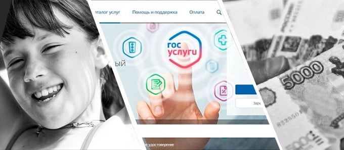 Когда выплатят 10 тысяч рублей на ребёнка от 3 до 16 лет: график выплат от ПФР
