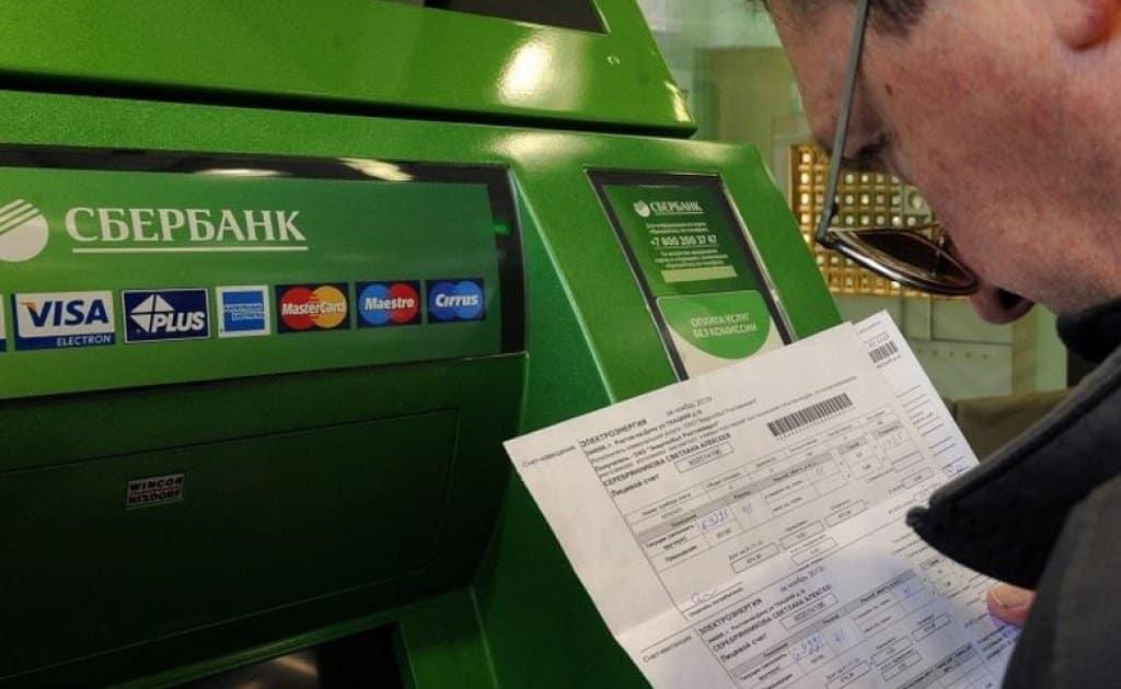 Новые законы вступающие с июня 2020 года в России: что изменится жизни россиян