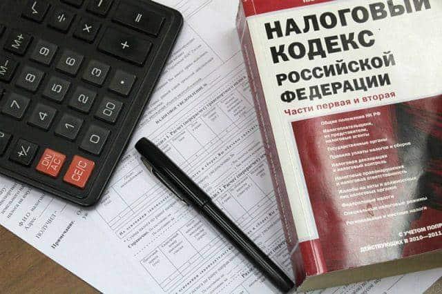 Налоговая компенсация по НДФЛ на детей положена в 2020 году в России: как получить налоговый вычет