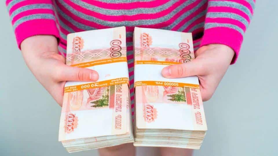 Карантинные выплаты 5 тысяч семьям с маленькими детьми до 3 лет можно оформить онлайн