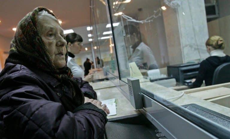 Как получить сейчас пенсию пенсионный фонд россии личный кабинет гражданина вход