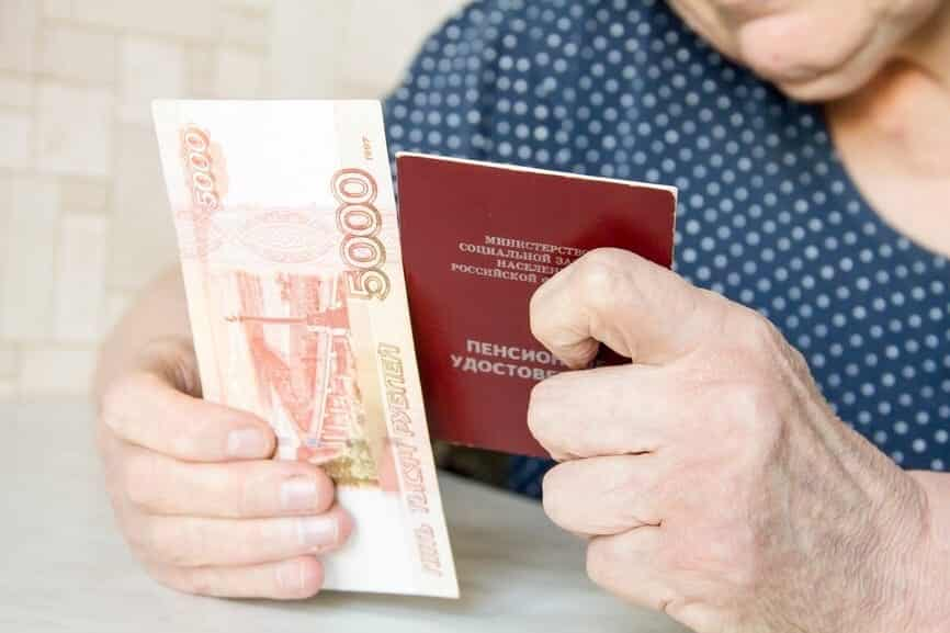Выплаты пенсионерам с 1 июня 2020: какие будут изменения