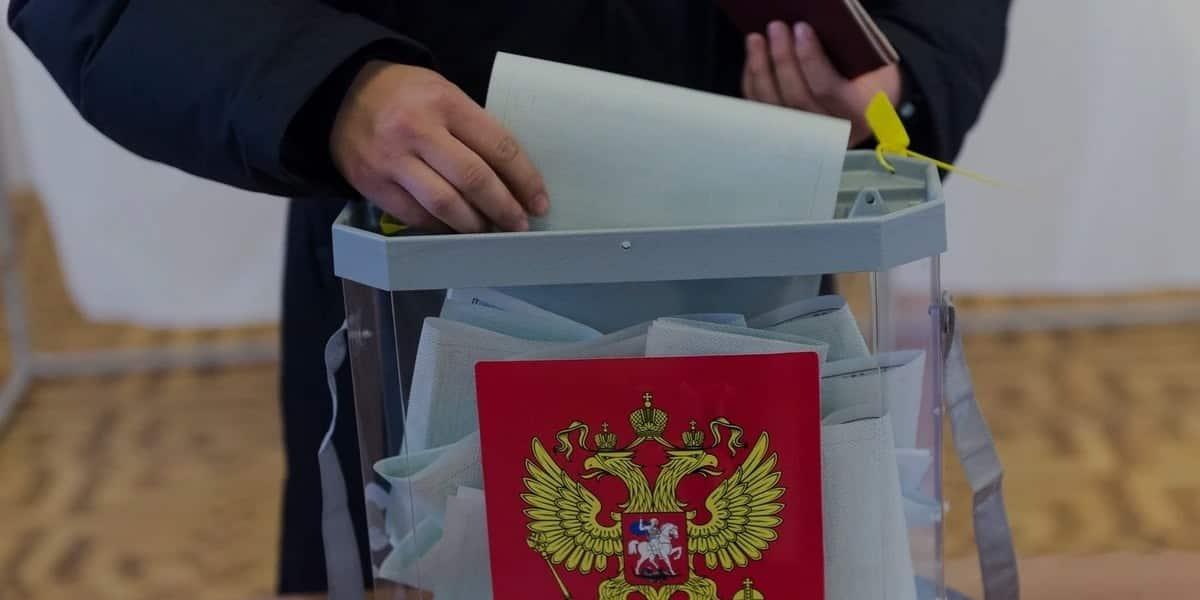 Голосование за поправки в конституцию России назначено на 24 июня 2020 года