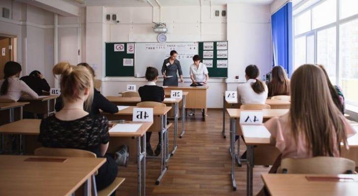 Роспотребнадзором было утверждено официальное расписание ЕГЭ-2020: экзамены начнутся 3 июля