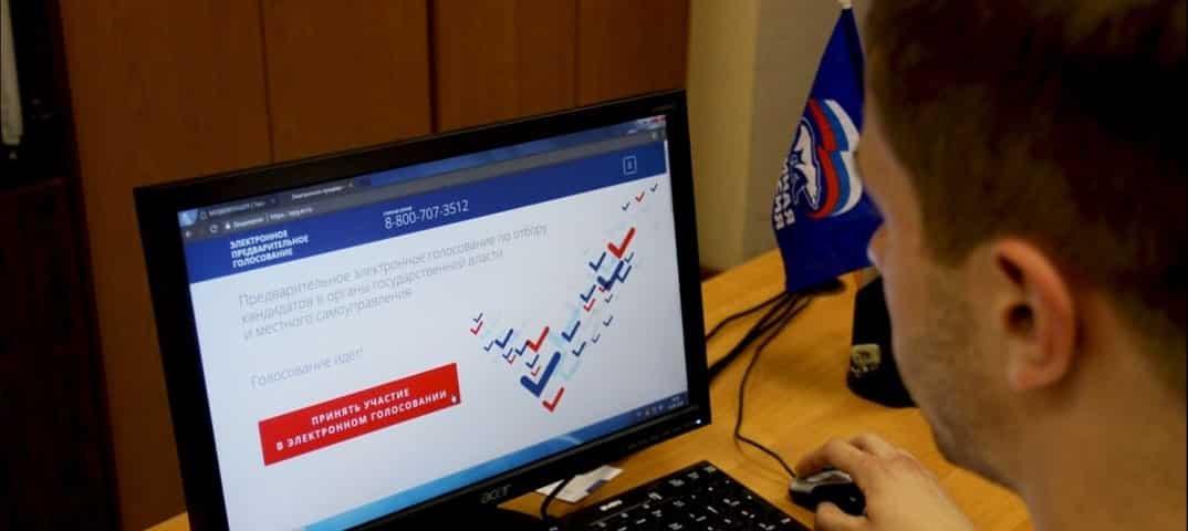 В России готовится закон о дистанционном голосовании: цели введения нового формата