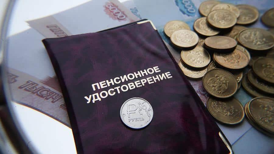 В правительстве сообщили об увеличении накопительной пенсии в 2020 году