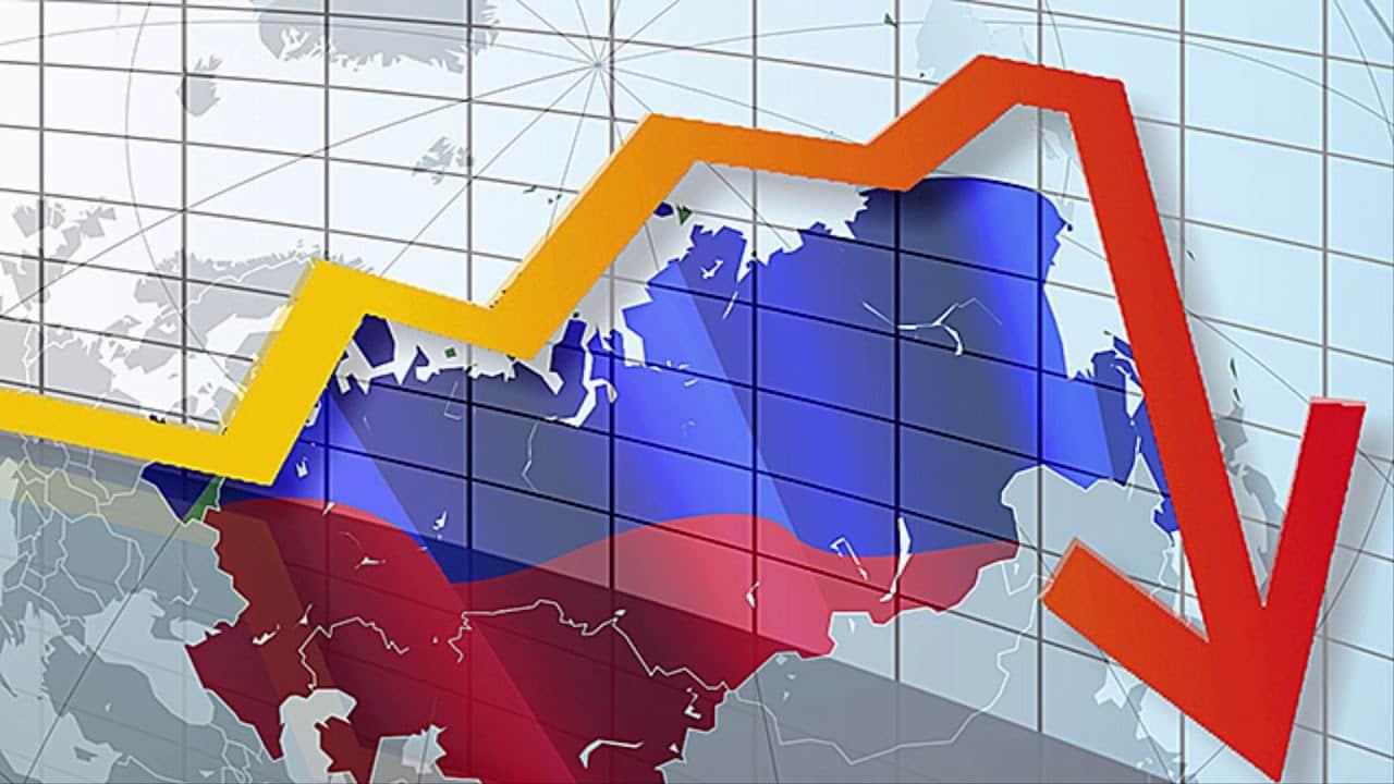 Дефолт может грозить России в 2020 году: предпосылки финансового коллапса