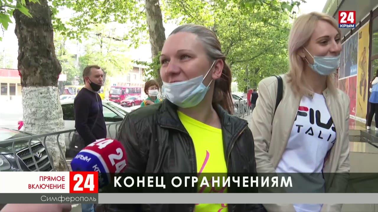 В Крыму отменили режим самоизоляции: курортный сезон будет с ограничениями