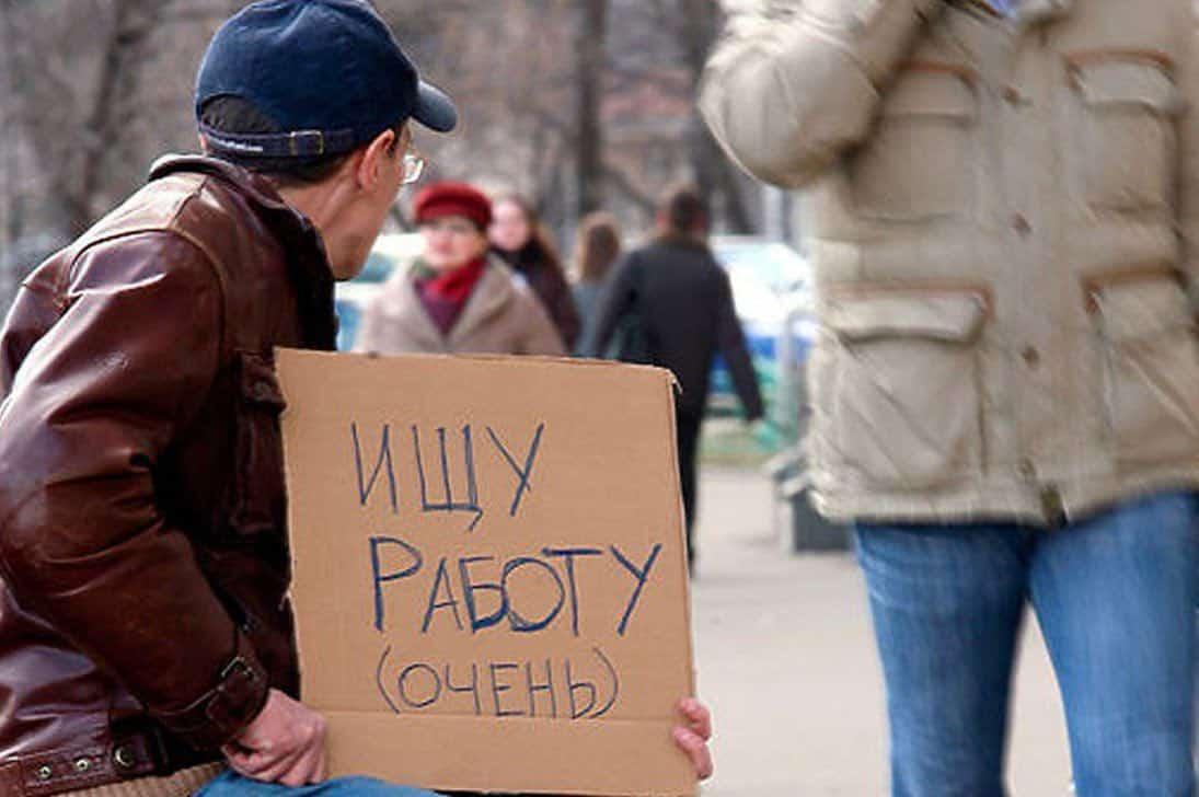Из-за эпидемии в России число безработных увеличилось в 2,5 раза