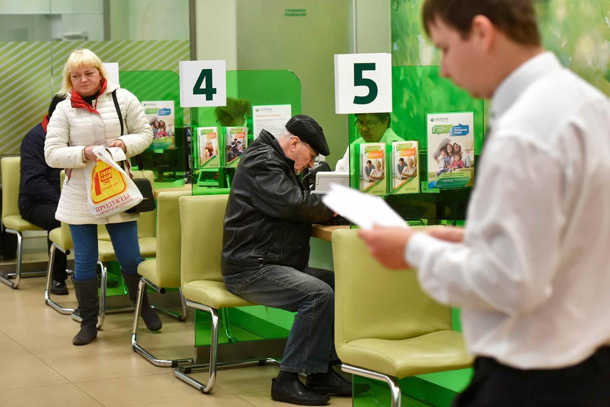 Есть ли угроза для банковских вкладов россиян в 2020 году из-за коронавируса