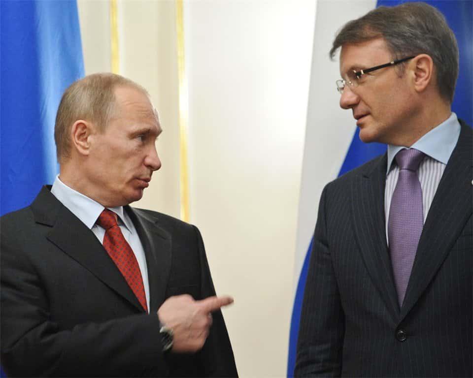 Новый налог в 13 процентов на доход от вклада в банках России введут в 2021 году