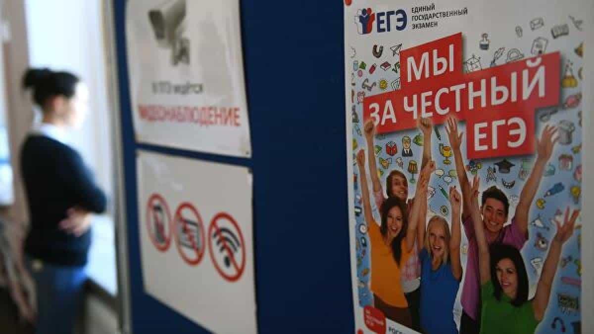 В Госдуме предложили отменить ЕГЭ в 2020 году