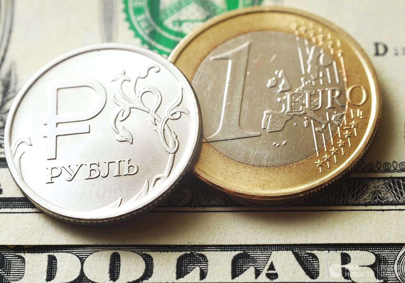 Курса евро на июнь 2020: прогноз экспертов, курс на месяц, таблица по дням
