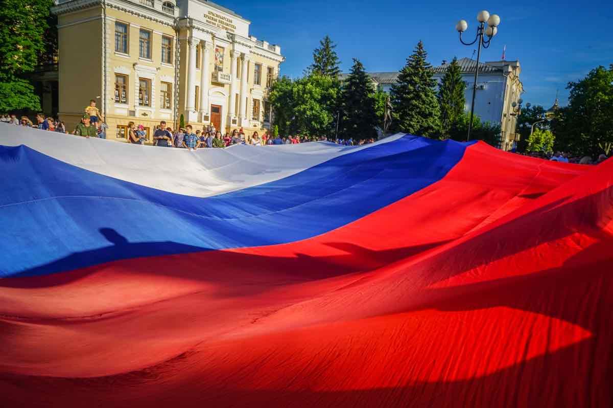Как отдыхаем в июне 2020: выходные на День России