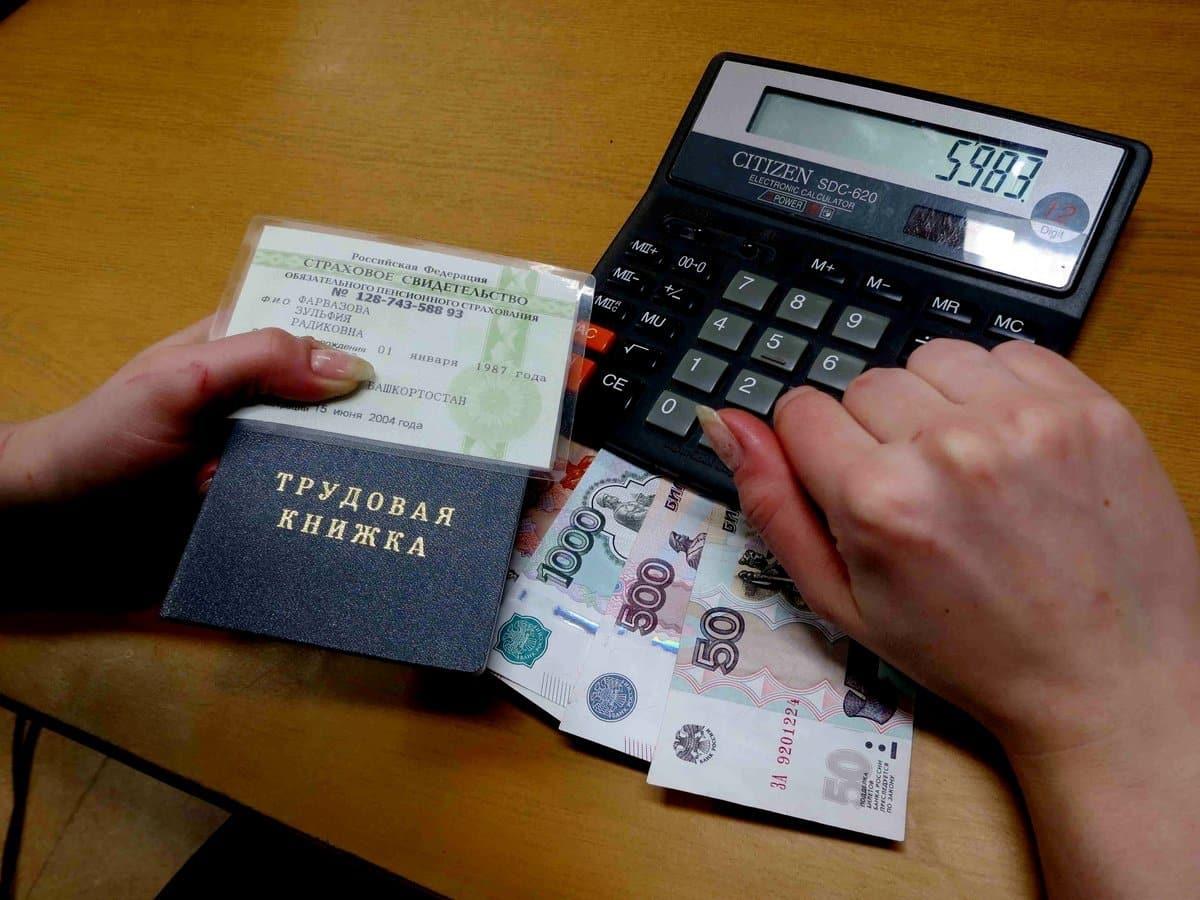 Как подать на увеличение пенсии, если она уже назначена: какие документы потребуются