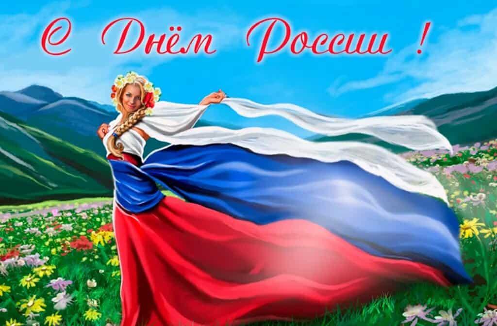 открытки праздники сегодня в россии считается условно-патогенным, так