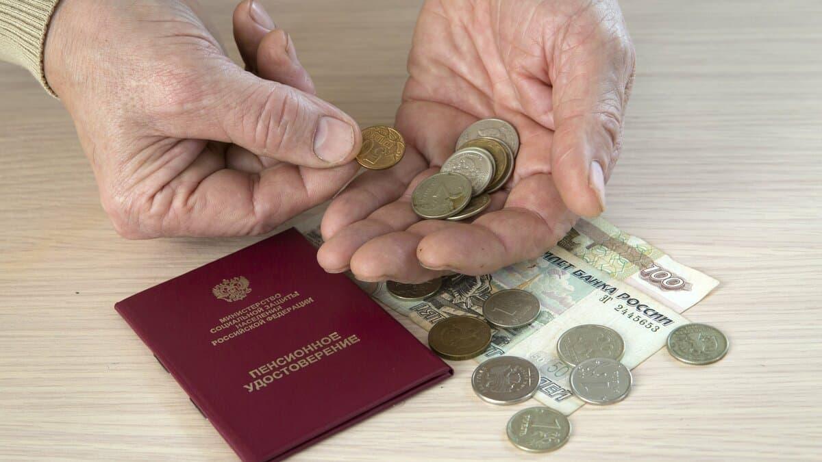 Актуальная информация по индексации пенсий работающих пенсионеров в 2020: будет ли повышение