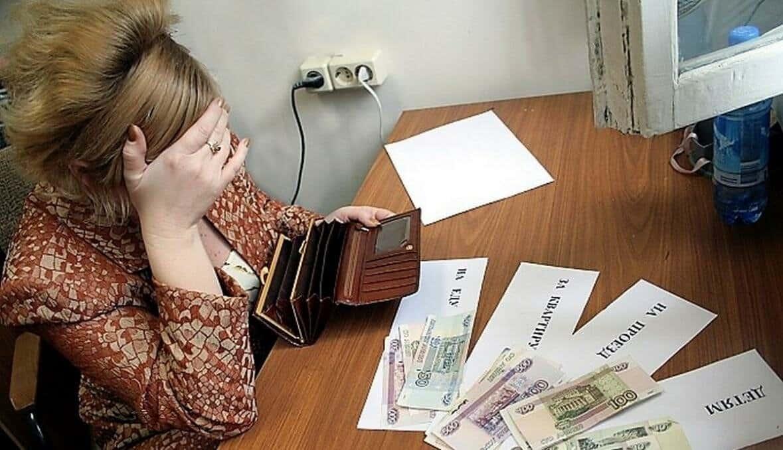 Россиян не устраивает текущий доход, им требуется больше денег