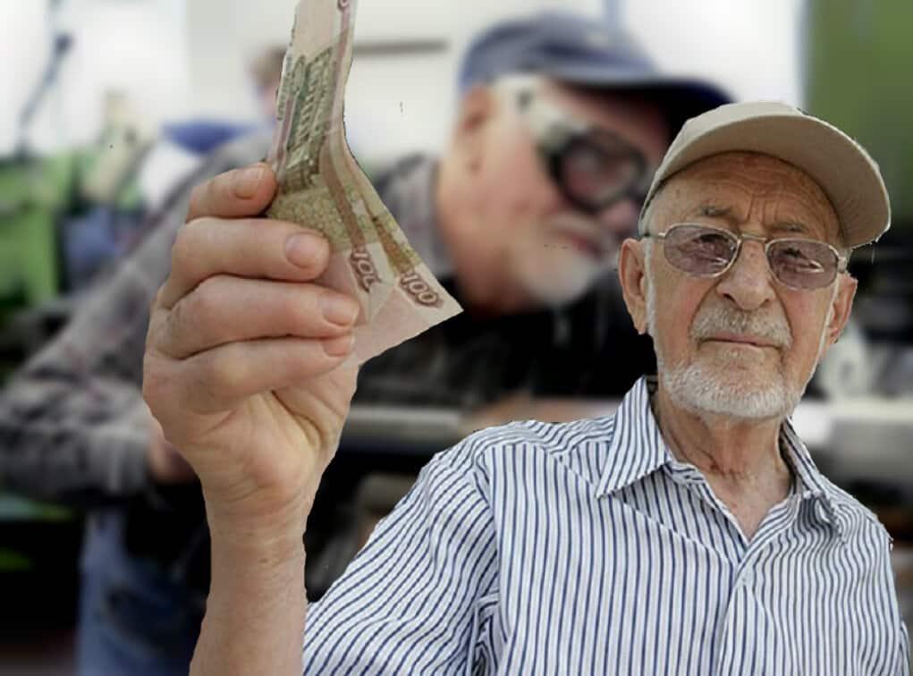 В ПФР рассказали про индексацию пенсий работающим пенсионерам в 2020 году