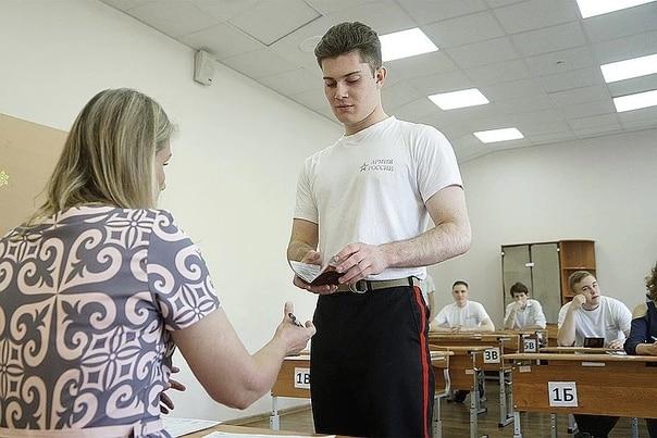 Российские школьники готовятся к поступлению в ВУЗы: особенности зачисления в 2020 году