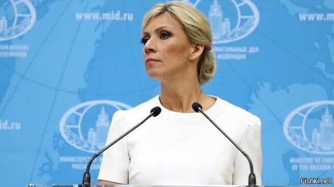 Скандал России с Чехией набирает обороты