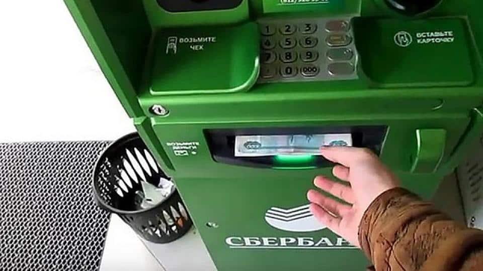 «Президентские» деньги на детей Сбербанк забирает за долги