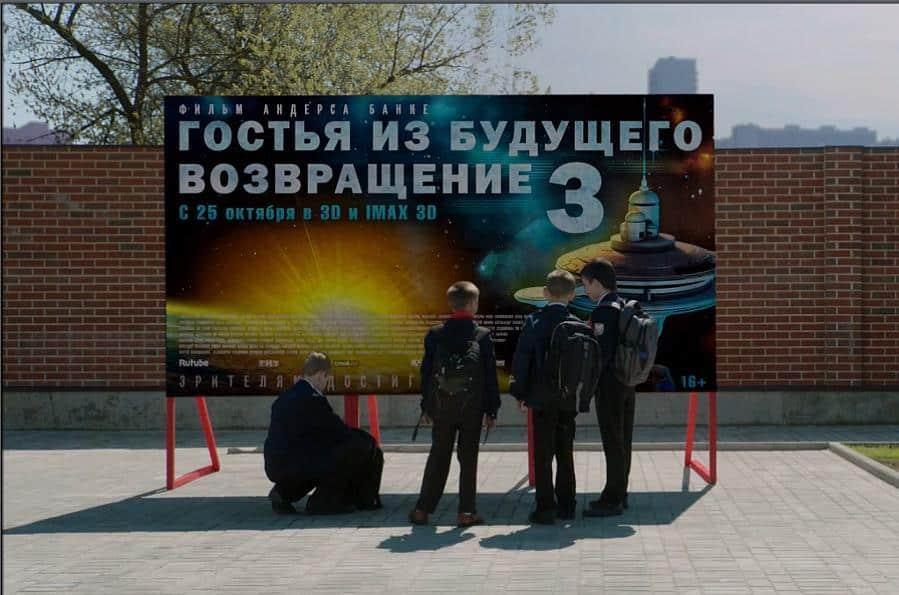 Можно ли было избежать развала СССР, и какой бы была в нём жизнь сейчас