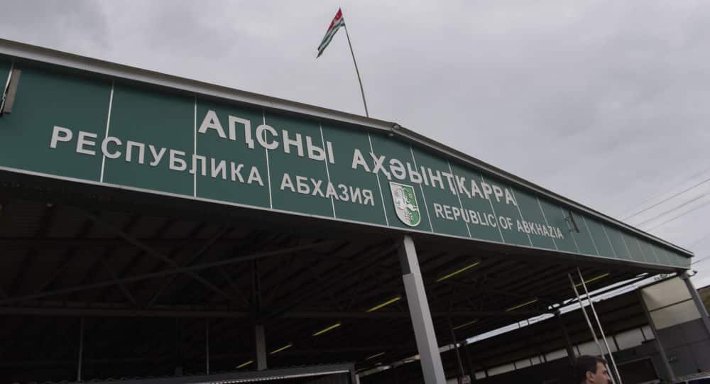 Появилась информация Абхазских властей о дате открытия границ для гостей из России