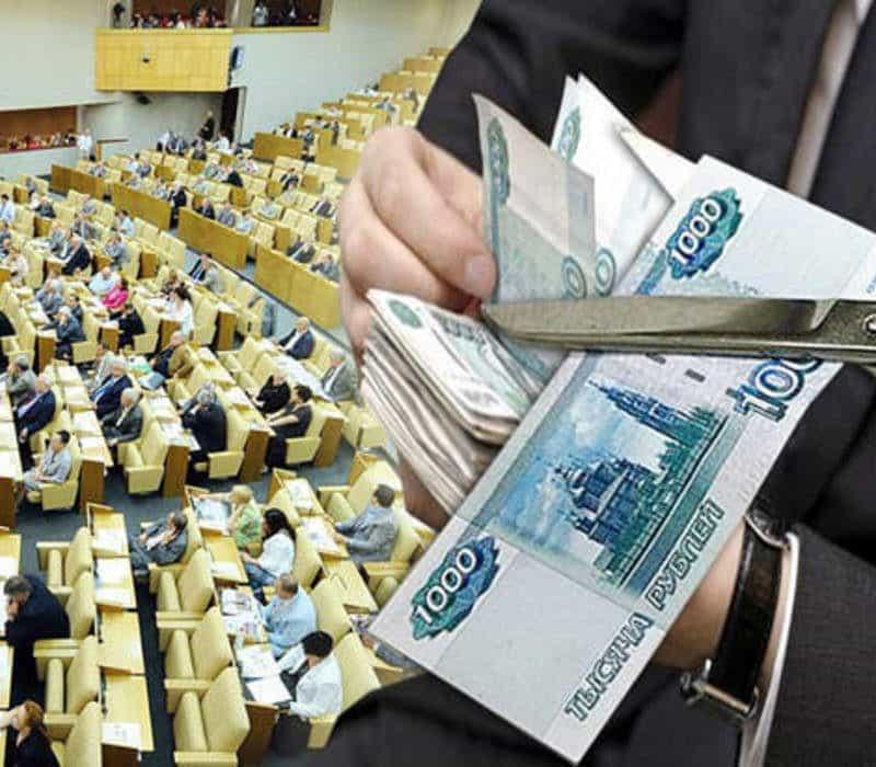 Работаем одинаково, а получаем по-разному: Мосгордума зарабатывает в 1,5 раза больше Госдумы