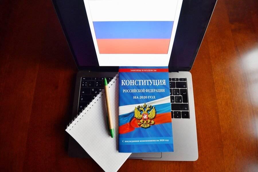 Проголосовать за поправки в Конституцию могут все россияне старше 18 лет