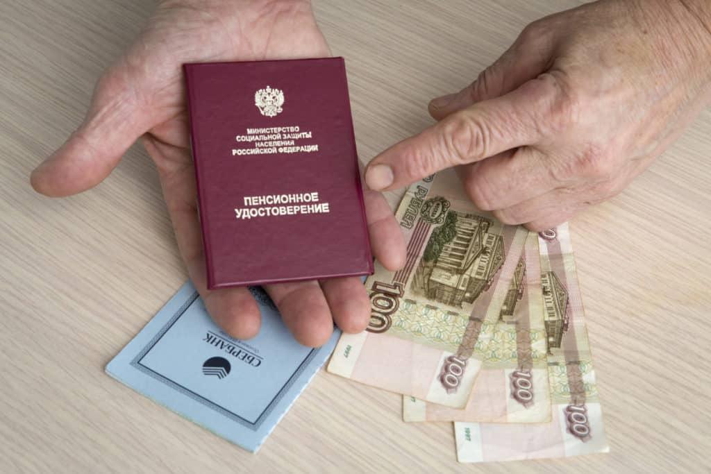 Докупить пенсионный стаж в Российской Федерации, чтобы досрочно выйти на пенсию