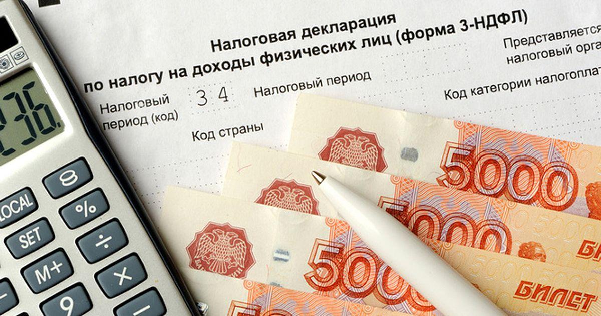 Как налоговики будут контролировать доходы россиян с 1 июня 2020?